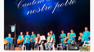 Concierto de música tradicional de la Rondalla Vinarossenca Mar i Terra